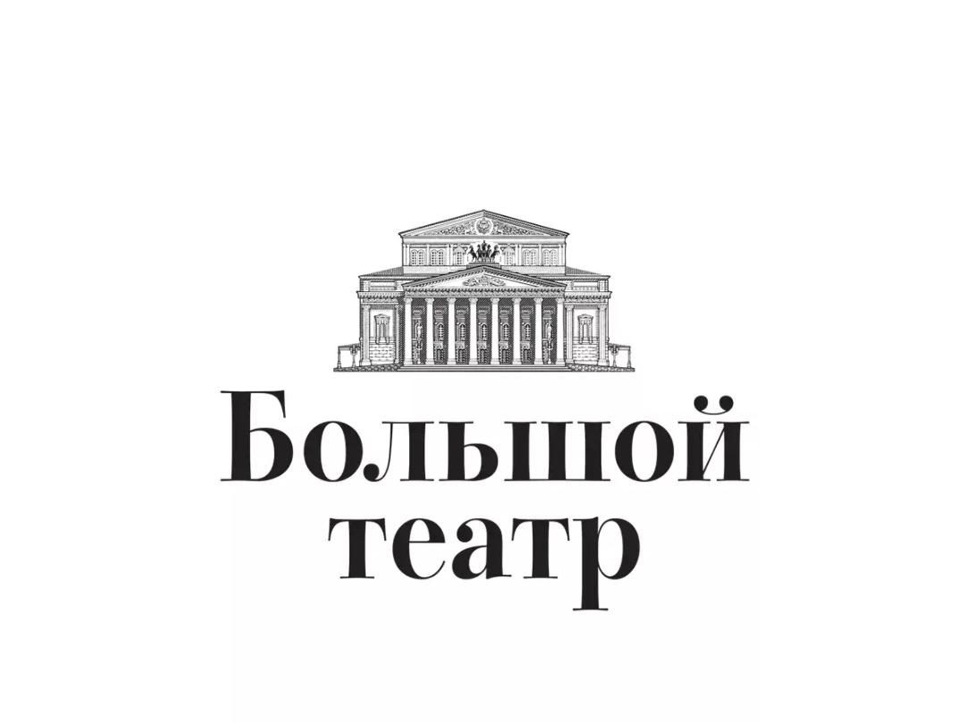 Логотип Большого театра