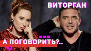 Руслан Усачев — Юрий Дудь