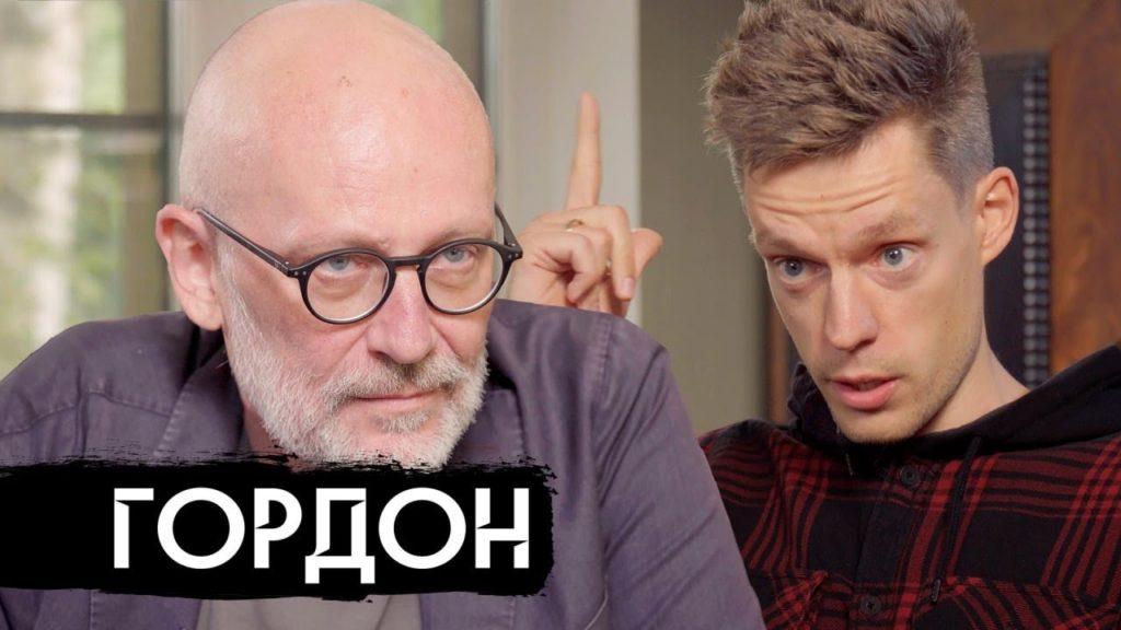 Александр Гордон — Юрий Дудь